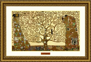 생명의 나무