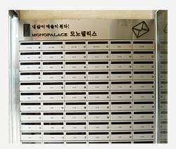 포스트 박스