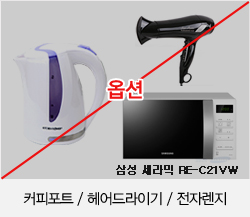 커피포트/헤어드라이기/최신형 전자렌지