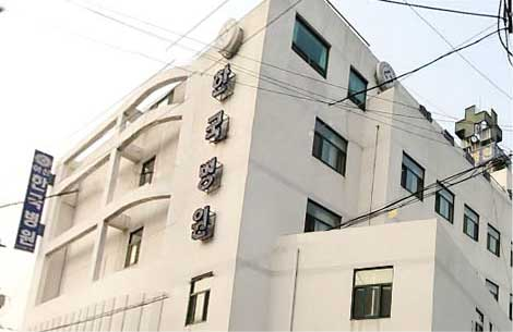 생활환경에 꼭 필요한 요소 중 하나! 아산한국병원이 있습니다.