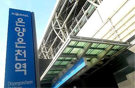 도보 7분거리에 위치한 지하철 1호선은 청량리,광운대,천안 등을 빠르게 갈 수 있습니다.