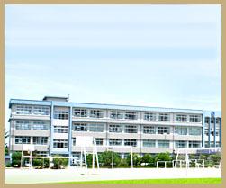 온양중학교