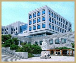 단국대학교 천안캠퍼스